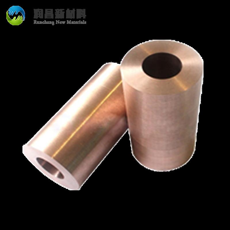 钨铜合金管材W20CU80 Tungsten copper alloy tube