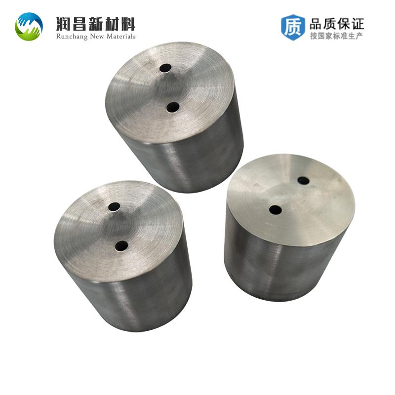 生产加工高比重钨镍铁合金带孔圆柱