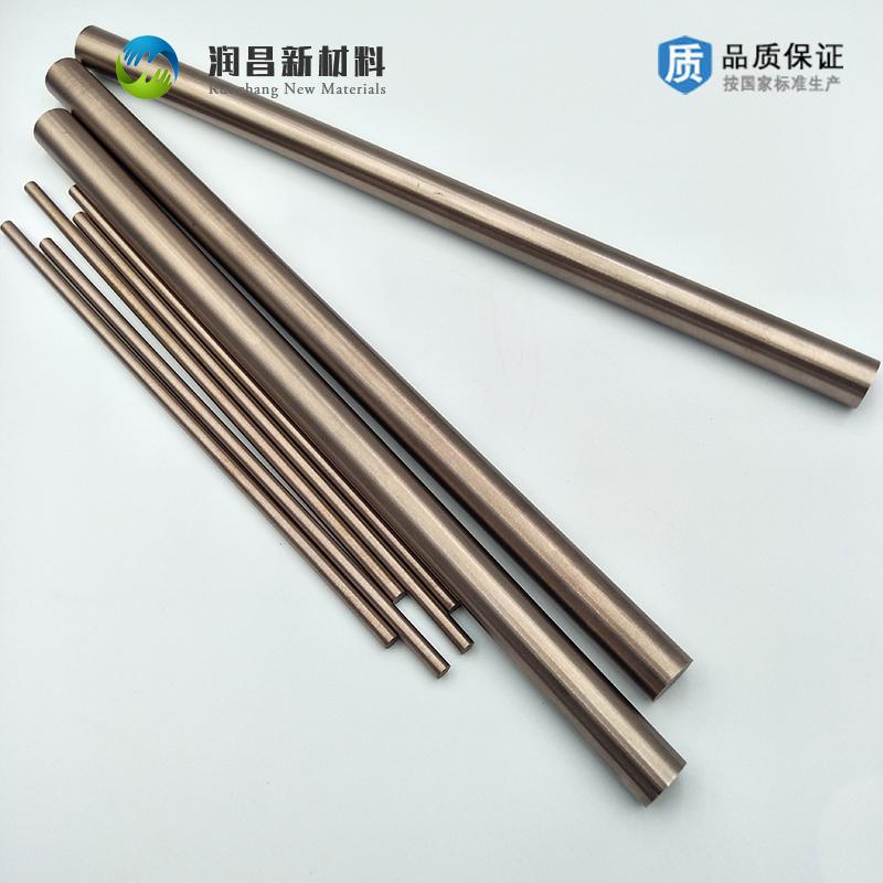 钨铜(铜钨)电触头