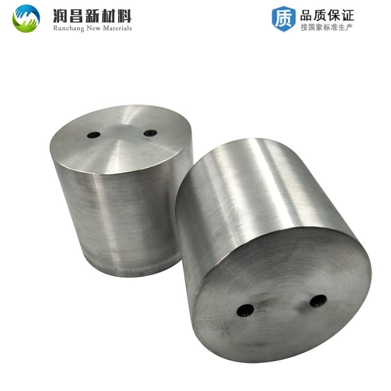 高密度钨合金带孔圆柱、医疗屏蔽件,钨合金带孔圆柱