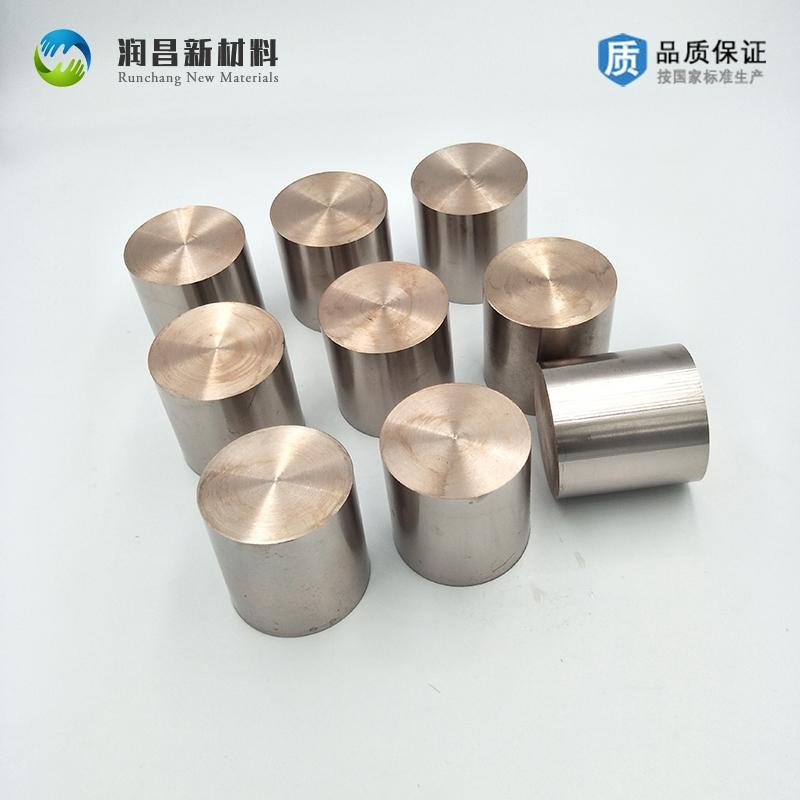 75W25Cu型钨铜合金电极