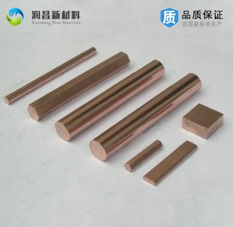 钨铜棒板 高耐磨钨铜制品
