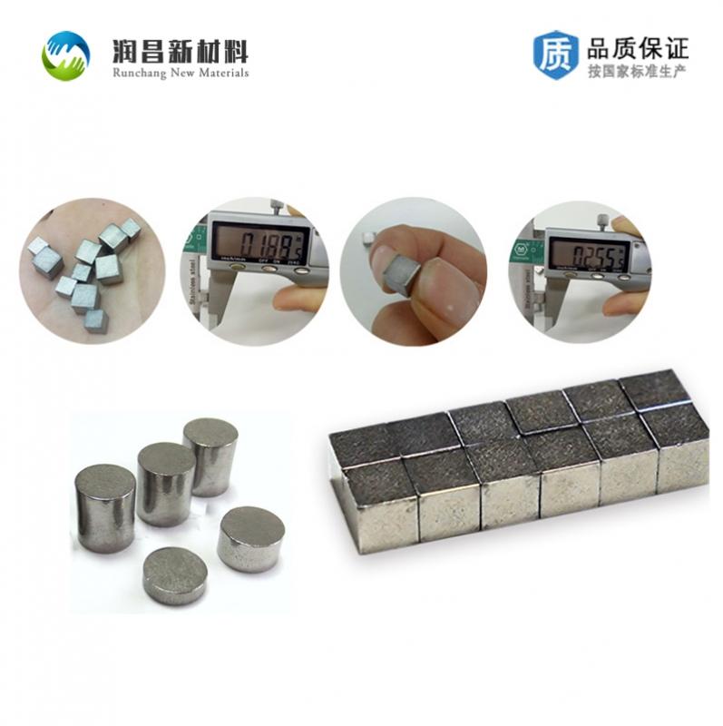 湖南株洲钨合金平衡配重块生产厂家