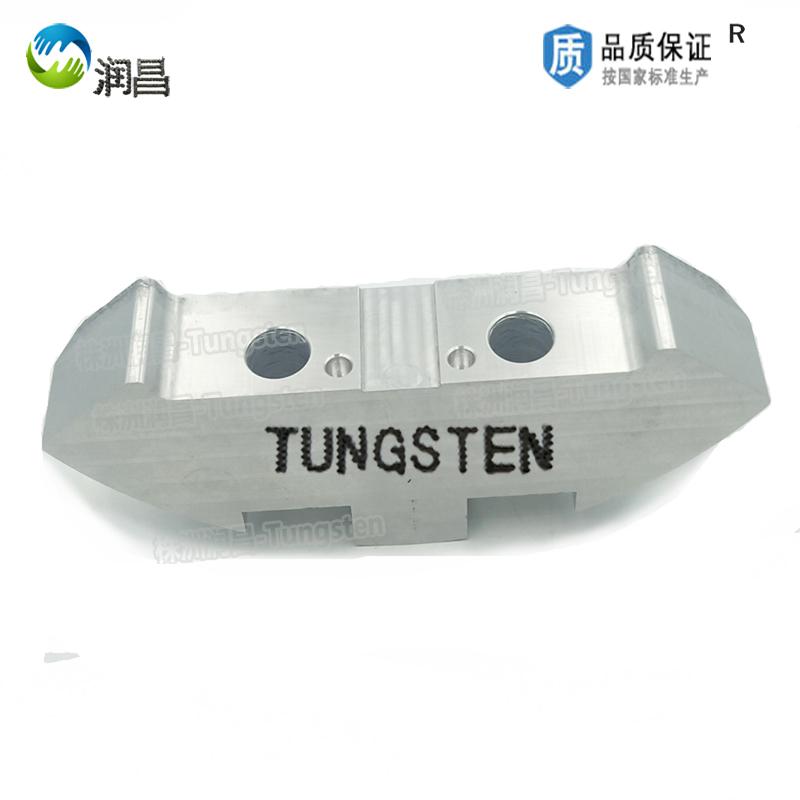 湖南株洲厂家生产钨合金曲轴配重件,钨合金曲轴配重块
