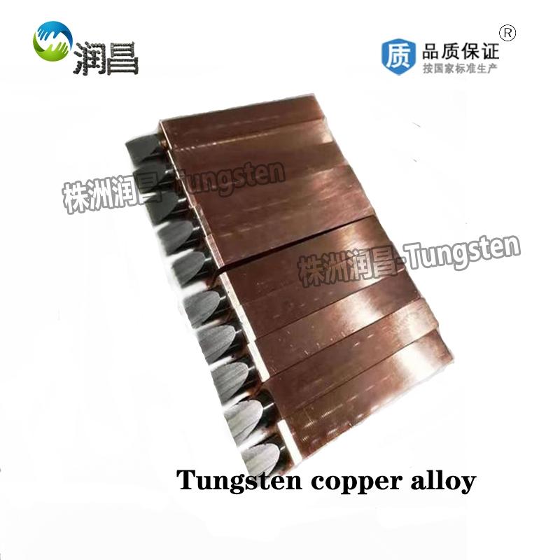 钨铜电阻焊电极(铜钨电阻焊电极)