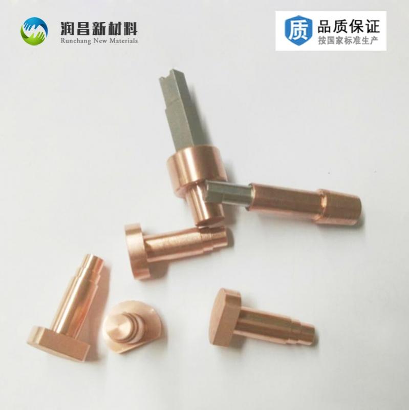 军用钨铜(铜钨)钨铜触点