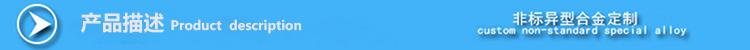钨球吧网手机高清直播产品描述A.jpg