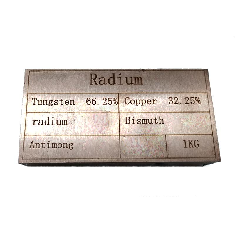 株洲直销耐高温W70钨铜棒 钨铜板 电火花电极用钨铜 W75 W80钨铜合金 高硬度耐磨性好