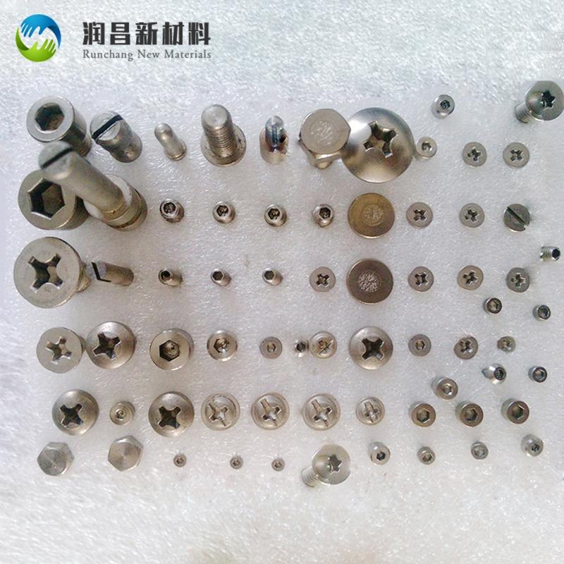 株洲厂家生产高尔夫推杆螺丝扳手套装钨合金配件